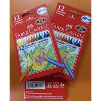 Crayon Smart Crayons 21122312 - box 12