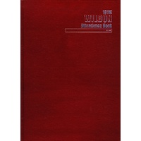 Book Attendance Book Wildon WIL181 A4 Red - each