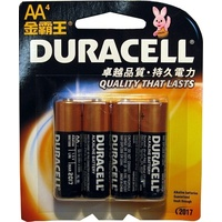 Batteries AA - 4 Duracell Coppertop - card 4