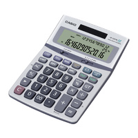 Calculator 12 digit DeskTop Solar 3 line display Casio DF320TMBP - DF-320TM